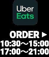 Uber Eats ORDER 10:30-15:00 17:00-21:00